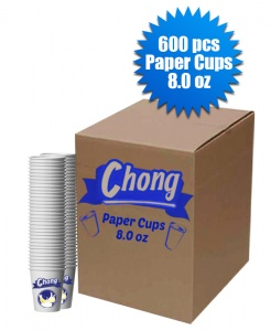 1 Box of 600 paper cups (8oz)